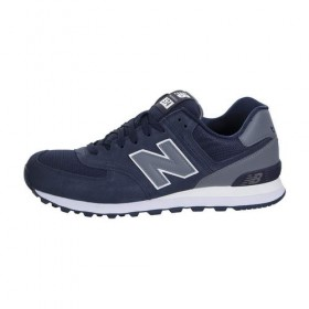 New Balance ♦ 574 With ♦ a Good Price